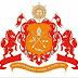 यावर्षी गढीताम्हाणे सिंधुदुर्ग येथे कदम घराण्याचे महाराष्ट्र राज्यस्तरीय स्नेहसंमेलन