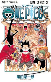 ワンピース コミックス 第43巻 表紙 | 尾田栄一郎(Oda Eiichiro) | ONE PIECE Volumes