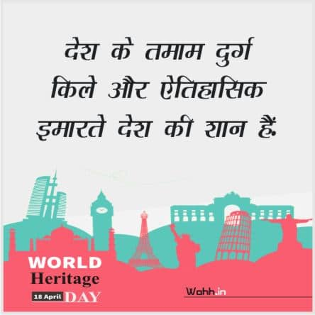 World Heritage Day Wishes Images