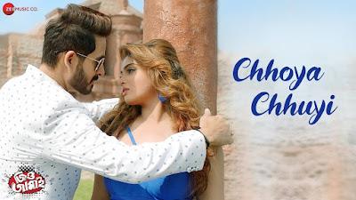 Chhoya Chhuyi - Jio Jamai | Hiran & Ishani Ghosh | Armaan Malik & Debanjali B Joshi | Dev Sen | lyrics