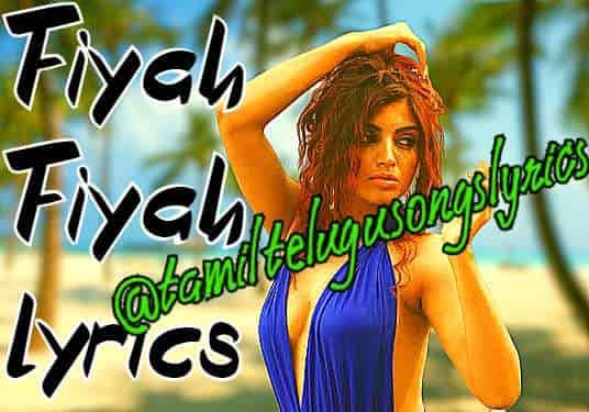 Fiyah Fiyah lyrics