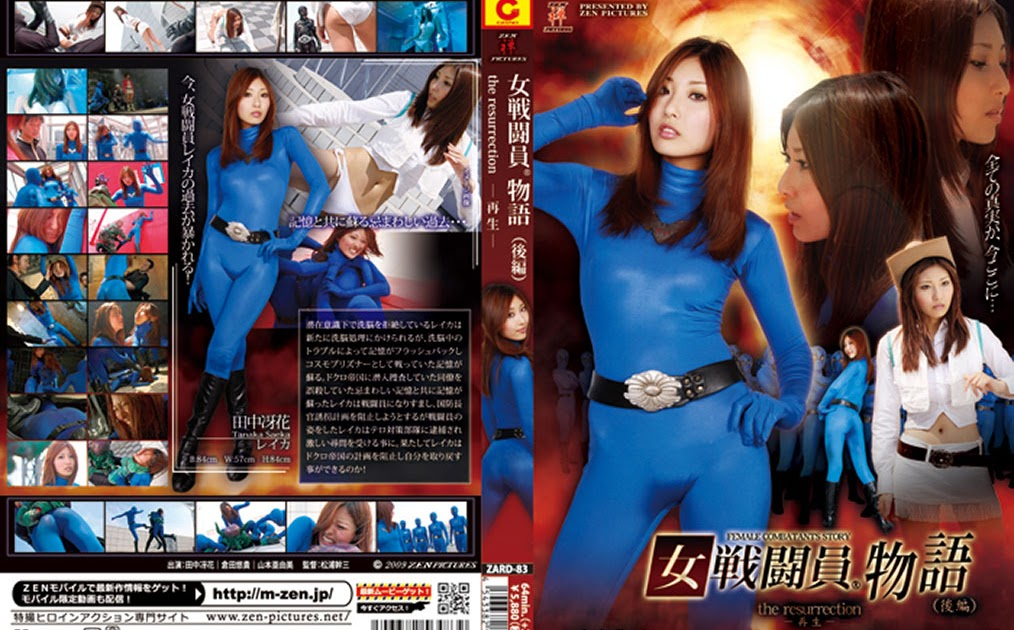 ZARD-83 Feminine Combatant R Story Vol. 2 – Kebangkitan