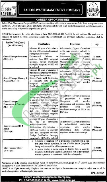 lahore-waste-management-company-lwmc-jobs-apply-online