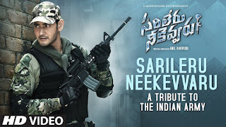 sarileru nekavvaru Anthem song downaload,Sarileru nekavvaru Full Movie download, sarileru nekavvaru songs download