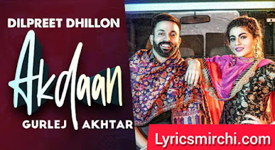 Akdaan अकड़ान Song Lyrics | Dilpreet Dhillon & Gurlej Akhtar | Latest Punjabi Song 2020