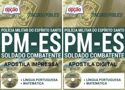 apostila concurso da Polícia Militar-ES 2018
