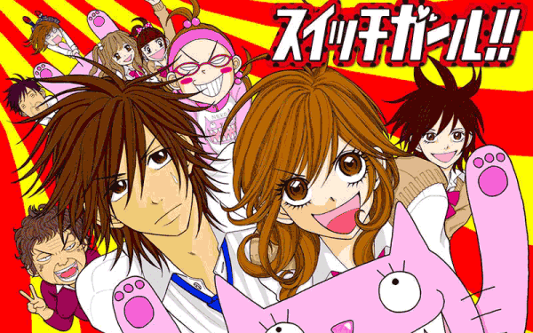 Switch Girl!! - Daftar Manga Romance Terbaik Sepanjang Masa