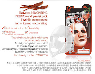 Elizavecca Power Ringer Mask Pack - Red Ginseng Deep