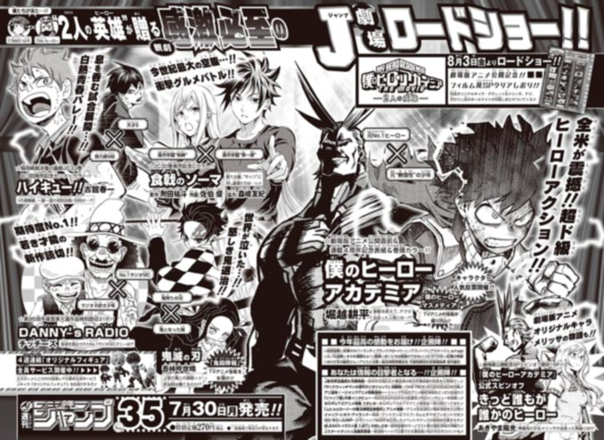 Weekly Shônen Jump - My Hero Academia - Kitto Daremo ga Dareka no Hero one-shot