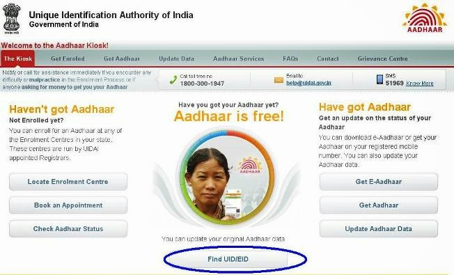 resident.uidai.net.in