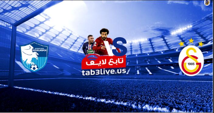 نتيجة مباراة غلطة سراي وأيرزوروم سبور اليوم 2021/02/27 الدوري التركي