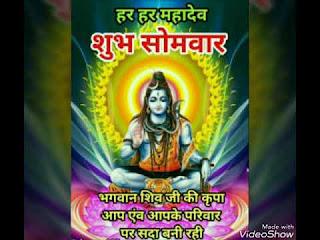 happy-monday-good-morning-in-hindi