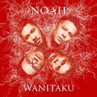 Wanitaku NOAH