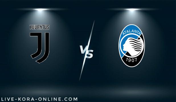 مشاهدة مباراة اتلانتا و يوفنتوس بث مباشر اليوم بتاريخ 18-04-2021 في الدوري الايطالي