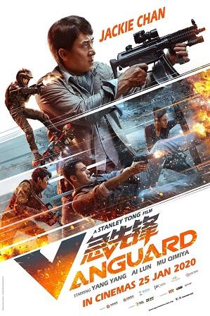 Vanguard (2020) 300MB Full Hindi Dual Audio Movie Download 480p Bluray