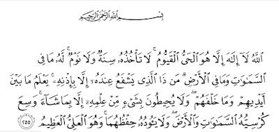 KELEBIHAN MEMBACA AYAT AL-KURSI SELEPAS SOLAT FARDHU