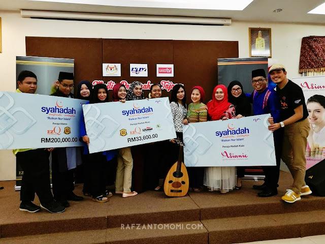 """Syahadah 2017 - Bertemakan """"Raikan Nur Islam"""" Ramadan Ini!"""