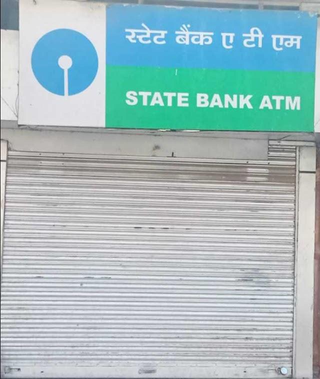 खरीदारी करने बागेश्वर मार्केट में पहुंचे लोग, ATM कैशलेस मिले तो लौटे खाली हाथ