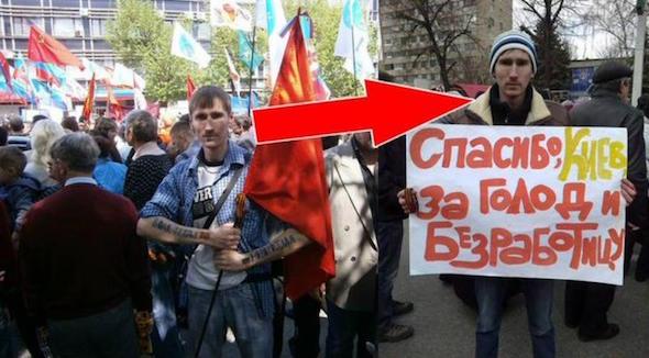 """Радиостанция """"Голос Донбасса"""" начала вещание на юге Донецкой области - Цензор.НЕТ 8253"""