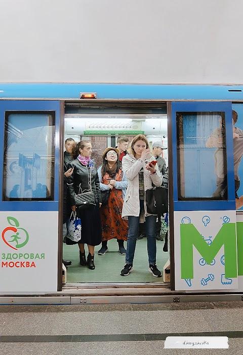 Panduan Tur Metro Moskow