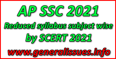 AP SSC Reduced syllabus subject wise by SCERT 2021
