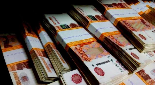 В чем инвестировать? В какой валюте? Выгодны ли вкладываться рублями?