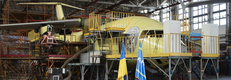 ANTONOV has completed the airframe assembly of the AN-178 serial aircraft for the Republic of Peru