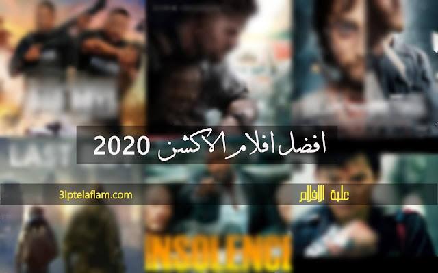 افضل افلام الاكشن 2020، اقوي افلام الاكشن الامريكية 2020، أروع افلام القتال والاكشن، اقوي افلام الاكشن 2020، احدث افلام الاكشن 2020