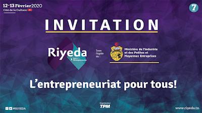 """تونس: فرصة لحضور صالون الأعمال """"ريادة"""" بمدينة الثقافة بتونس العاصمة"""