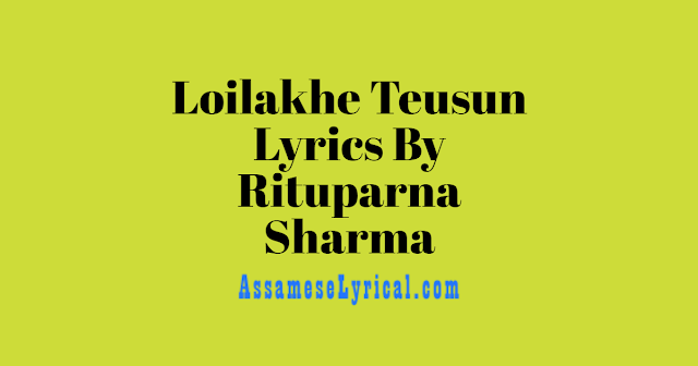 Loilakhe Teusun Lyrics