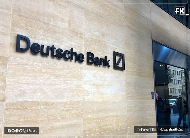 دويتشه بنك Deutsche Bank يتعاون مع فيسيرف Fiserv لقبول الدفع في ألمانيا