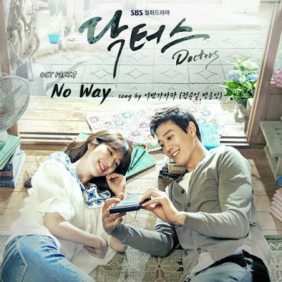 Park Yong In (박용인) x Kwon Sun Il (권순일)– No Way