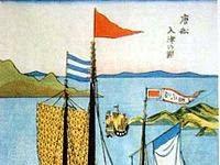 Dampak Kebijakan Politik Isolasi (Sakoku) yang Dijalankan oleh Pemerintah Tokugawa