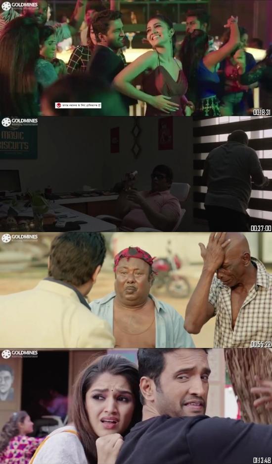 Biskut 2021 Hindi Dubbed 720p 480p Full Movie Download