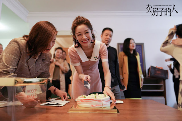 cdrama your home is my business wraps filming