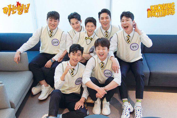 Nonton streaming online & download Knowing Bros eps 229 bintang tamu Lim Young-woong, YoungTak, Lee Chan-won, Kim Ho-joong, Jung Dong-won, Jang Min-ho, Kim Hee-jae subtitle bahasa Indonesia