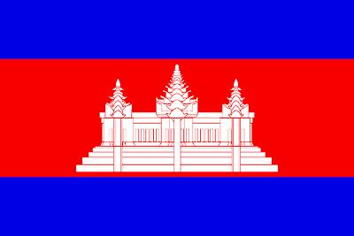 Изображение Государственного Флага Камбодже