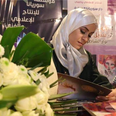 في خضم تألقها الأدبي  فيتارا الشعر العربي الأديبة والشاعرة والإعلامية نوار الشاطر في حوار خاص