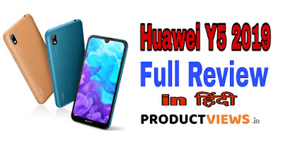 Huawei Y5 2019 32GB,www.productviews.in