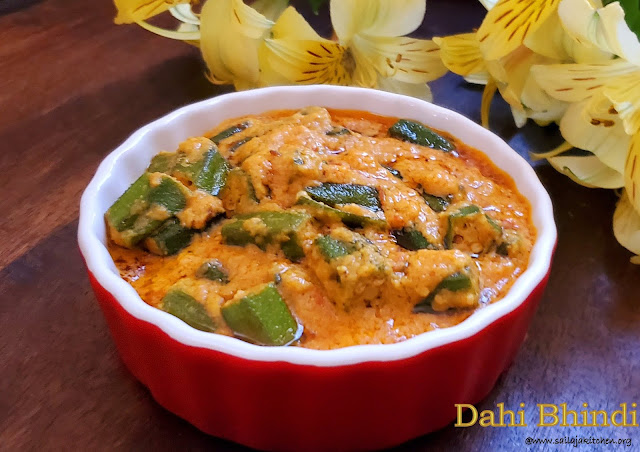 images of Dahi Bhindi Recipe / Dahi Wali Bhindi Recipe / Dahi Aur Bhindi Recipe / Okra In Yogurt Gravy