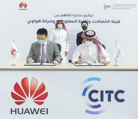 Huawei-CITC Saudi Partnership