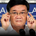 Breaking News! Bodyguard Ni Justice Secretary Aguirre, Binaril!
