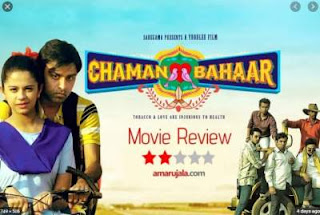 Chaman Bahar (2020) Hindi Full Movies Free Download 480p
