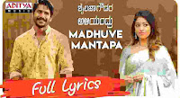 Madhuve Mantapa Song Lyrics is now available, Sung by Jesudas Suresh and Lyrics of song is written by Pratap Honnavara.