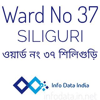 ward 37 siliguri infodata