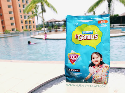 Susu Suffy B Genius Untuk Nutrisi Anak Anda!