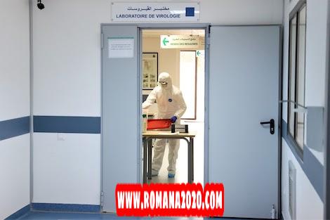 أخبار المغرب المغرب يسجِّل 237 إصابة مؤكدة بفيروس كورونا المستجد covid-19 corona virus كوفيد-19 في 24 ساعة
