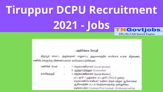Tiruppur DCPU Recruitment 2021– Social Worker & Counsellor Vacancy