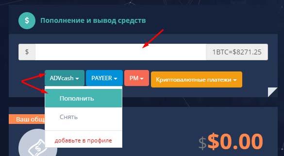 Регистрация в B-inCoin 3