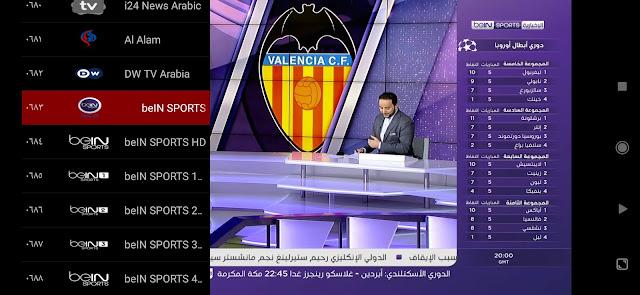 تحميل تطبيق MobiKora TV 2020 اخر اصدار لمشاهدة قنوات beIN Sports